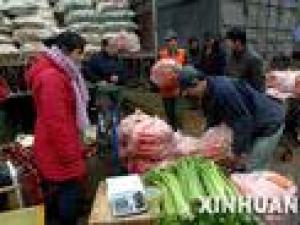 辽宁万隆农产品大市场