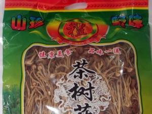 野生茶树菇